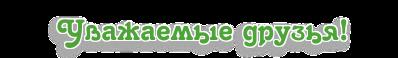 Семейный психологический лагерь Киев, Черкассы, Украина.. тел:097 022 25 44, 063 671 58 80