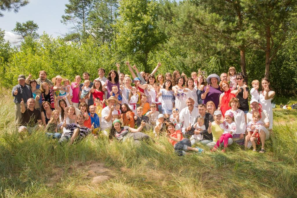 летний семейный психологический лагерь Киев