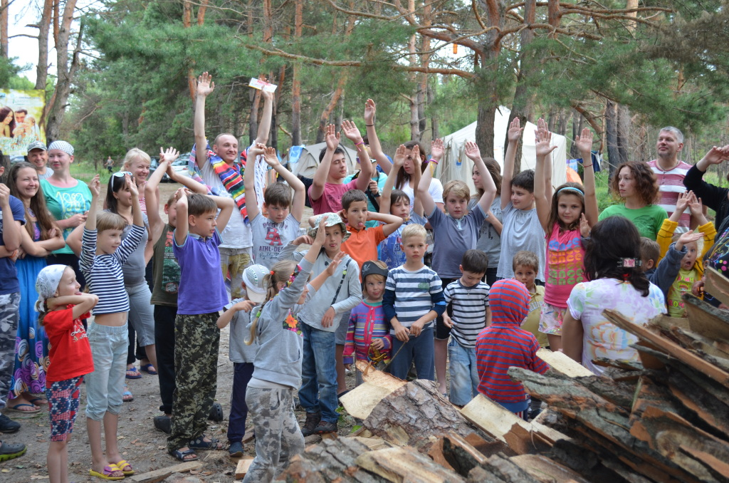 Семейный лагерь 2016 Каникулы Души