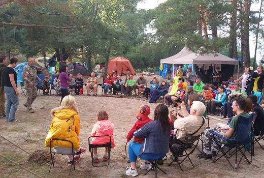 Летние каникулы 2015 с лагерем КАНИКУЛЫ ДУШИ