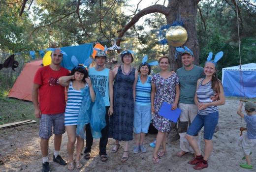 Отдых для детей и взрослых по Украине